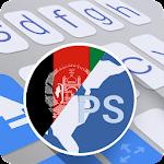 Pashto for ai.type keyboard 5.0.5