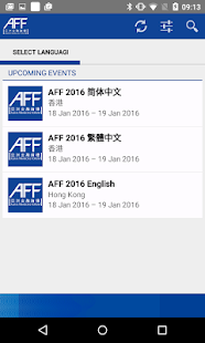 Asian Financial Forum- screenshot thumbnail