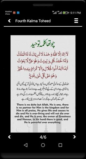 Download Muslims 6 Islamic Kalimas 2017 Google Play Softwares