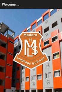 Heliopolis Modern Language School :: HMLS - náhled