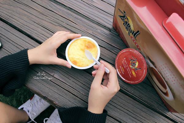 方蘭川焦皮布丁-我要找的就是這種古早味道|新人甜點首選