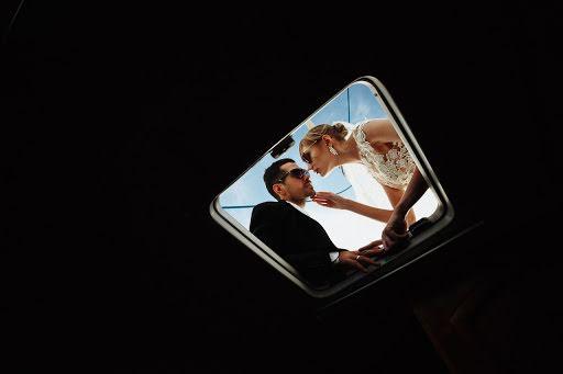 Wedding photographer Yuliya Istomina (istomina). Photo of 30.07.2018