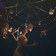 Wedding photographer Luis ernesto Lopez (luisernestophoto). Photo of 28.07.2017