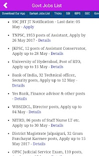 Sarkari Jobs Result- screenshot thumbnail