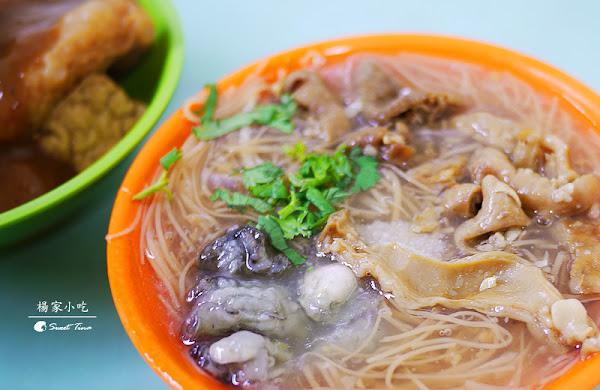 社子楊家小吃(甜不辣,臭豆腐,麵線)