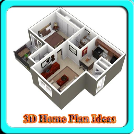 3D家庭計劃的想法 生活 App LOGO-APP試玩