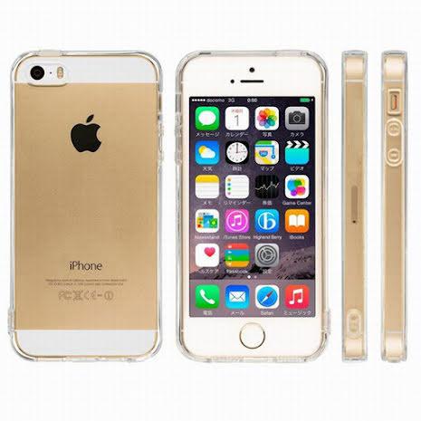 iPhone 5/5S/5SE - Skyddande Silikonskal (FLOVEME)