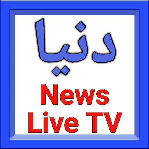 DunyaNews Dunya tv   Dunya live news Android app