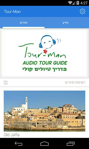 Tour-Man Audio Guide