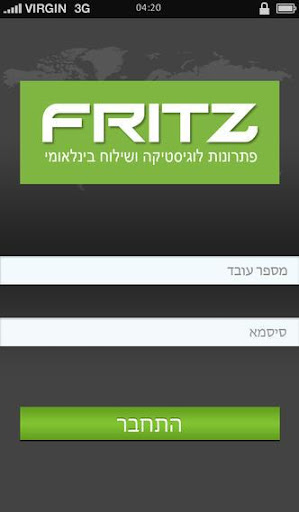 Fritz - Time Clock