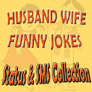 Husband Wife Funny Jokes Status & SMS Collection