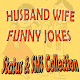 Husband Wife Funny Jokes Status & SMS Collection APK