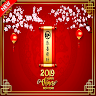 com.chinesenewyear.chinese2019wishes