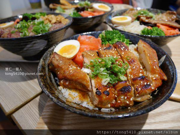 虎藏燒肉丼食所-彰化鹿港店