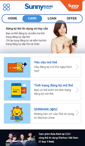 android Sunny Club by Shinhan Bank Screenshot 4