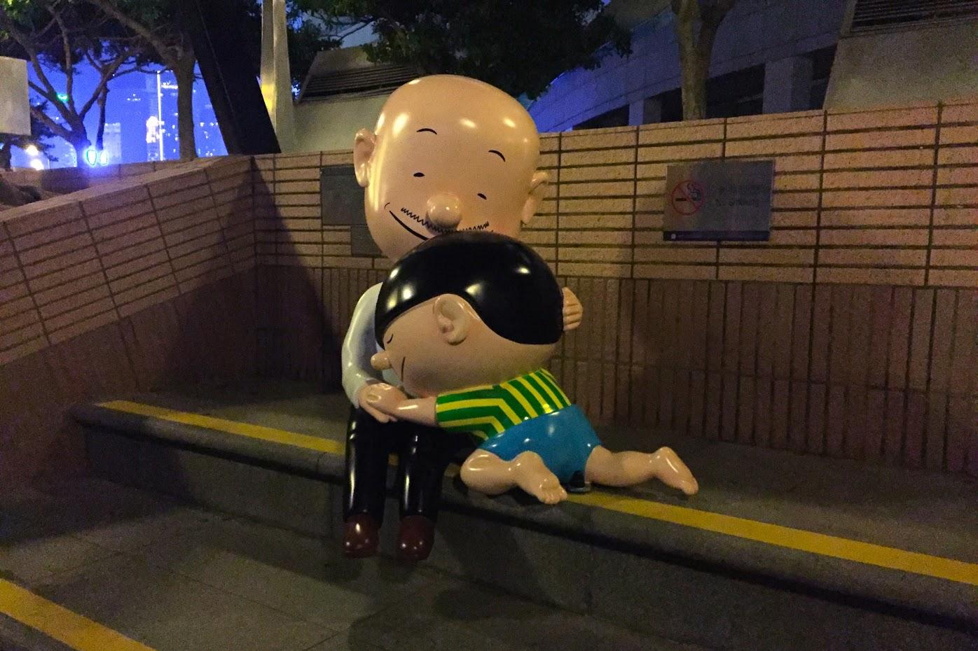 香港動漫海濱樂園 牛仔