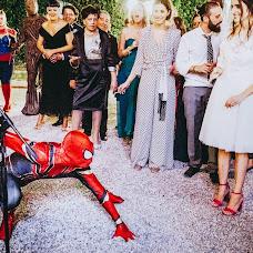Wedding photographer Antonio Palermo (AntonioPalermo). Photo of 24.05.2019