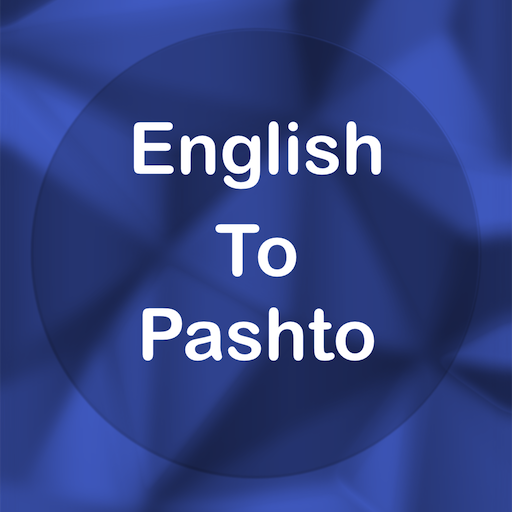 English To Pashto Translator Offline and Online - Apps on