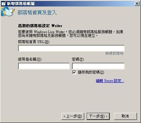 MWSnap 2008-04-01_16_40