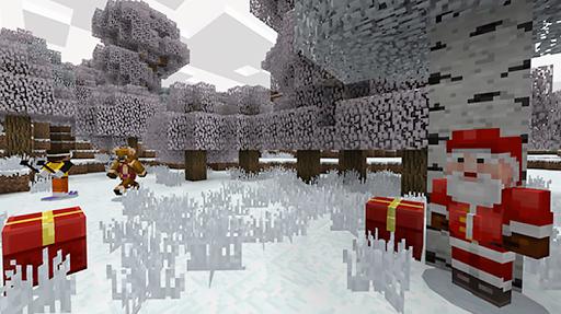 Foto do Christmas maps for Minecraft pe