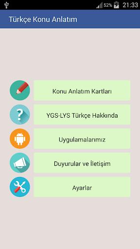Türkçe Konu Anlatım YGS LYS