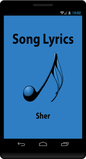 Telugu Lyrics of Sher