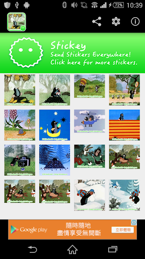 Stickey The Mole - Krtek