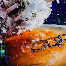 Bryllupsfotograf Edder Arijim (edderarijim). Bilde av 11.03.2019