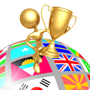 World Flags Championship