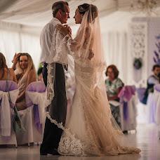 Wedding photographer Aleskey Latysh (AlexeyLatysh). Photo of 13.07.2018