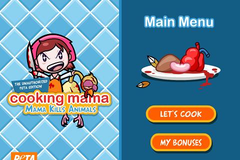 恐怖版料理ママ