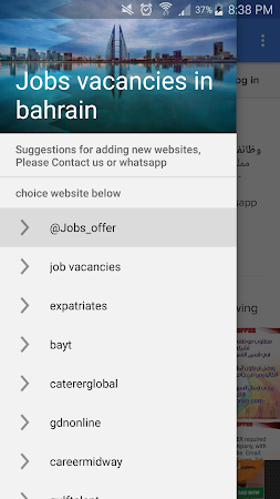 Job Vacancies In Bahrain 1.8 screenshot 2090981