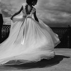 Wedding photographer Anna Chugunova (anchoys). Photo of 13.06.2017