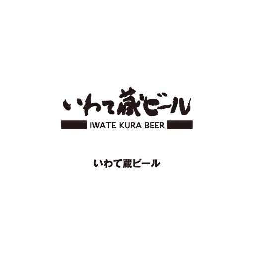 Logo of Sekinoichi Shuzo Japanese Ale Sansho