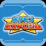 ポケモンEXPOジムギア Icon