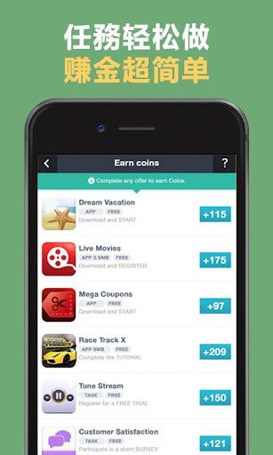 玩生活App Cash手賺免費 APP試玩