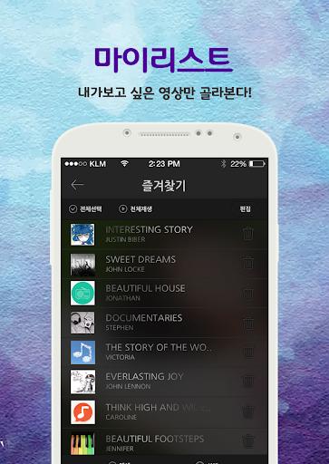 엑소 LIVE 직캠 모음 EXO 영상 및 스케줄