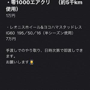 86 ZN6 GT Limited Black Packageのカスタム事例画像 TAKA43さんの2020年04月02日22:47の投稿