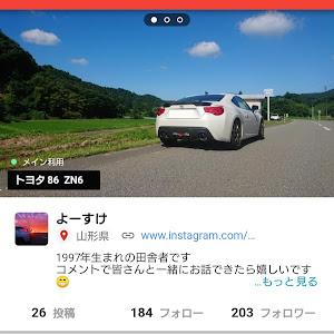 86  ZN6のカスタム事例画像 よーすけさんの2018年09月05日21:37の投稿