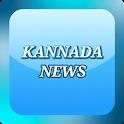 Kannada suddi, kannada news papers icon
