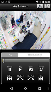 Panasonic Security Viewer- screenshot thumbnail