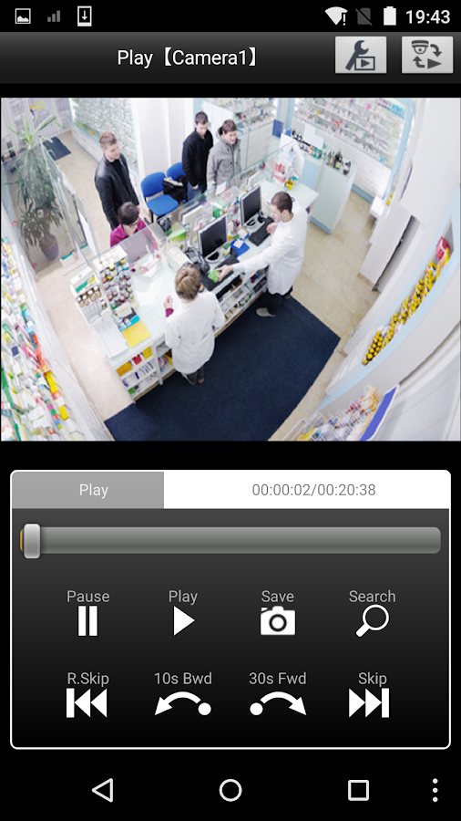 Panasonic Security Viewer- screenshot