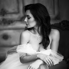 Wedding photographer Nikita Shachnev (Shachnev). Photo of 01.12.2016