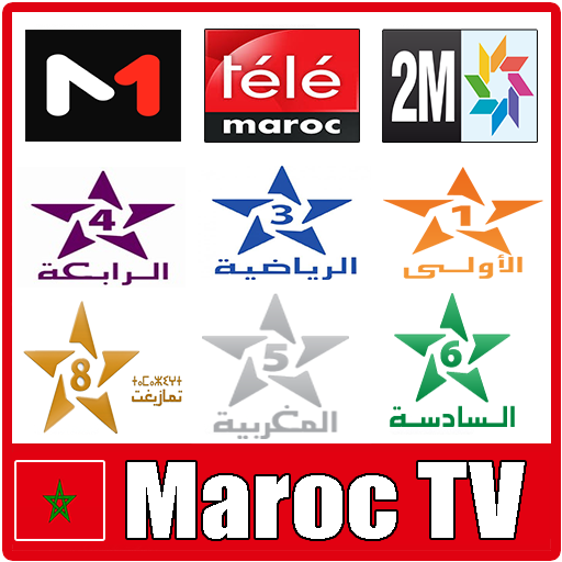 Tv Maroc Directe And Replay Tnt Maroc 1 0 Apk For Android