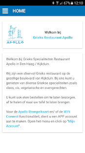 Grieks Restaurant Apollo- screenshot thumbnail