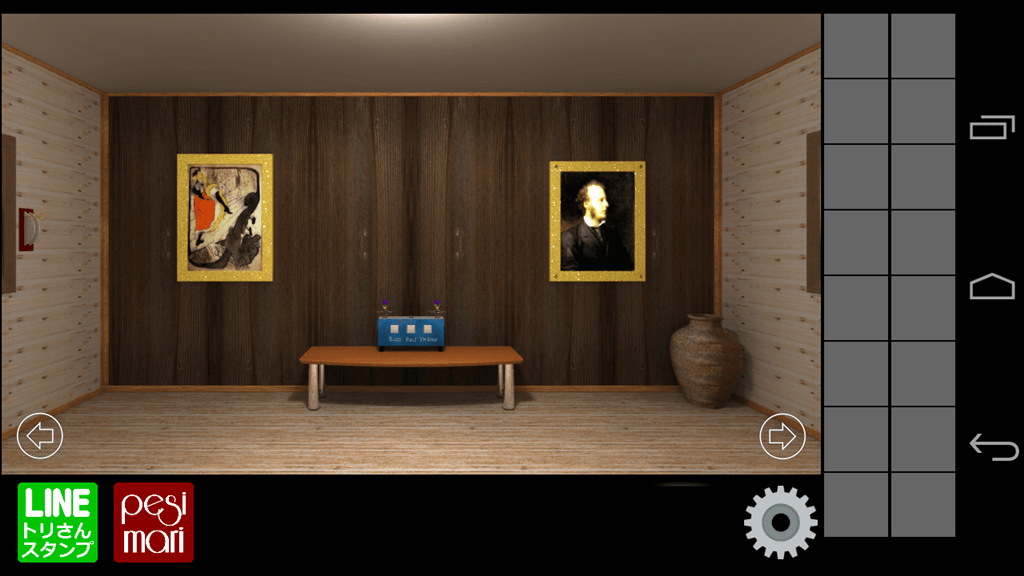 The Pictures Room Escape- screenshot