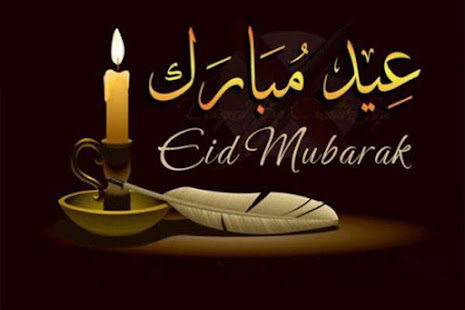 Eid al adha greeting messages app report on mobile action screenshot for eid al adha greeting messages in united states play store m4hsunfo Gallery