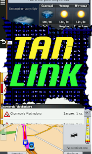 TanLink- screenshot thumbnail