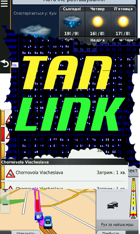 TanLink- screenshot