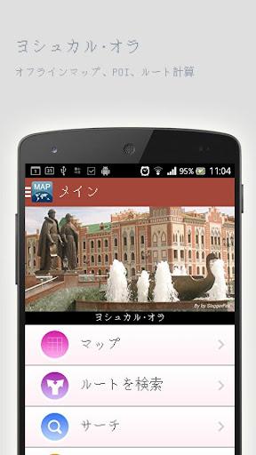 ヨシュカル·オラオフラインマップ
